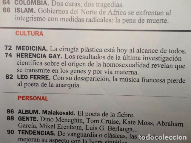 Coleccionismo de Revista Cambio 16: REVISTA CAMBIO 16 ,Nº 1132 -DEFICIT DEMOCRATICO -SEXO -ESPAÑA DESIGUAL -EL ESTADO SOCIAL - GAYS - Foto 5 - 71404715