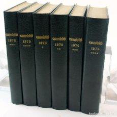 Coleccionismo de Revista Cambio 16: L-4373. REVISTA CAMBIO 16 ENCUADERNADA. AÑOS 1975 Y 1976. IMPECABLES Y COMPLETOS. 6 TOMOS.. Lote 71481255