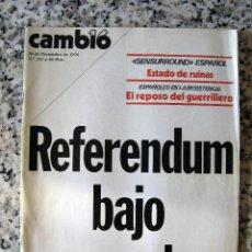 Coleccionismo de Revista Cambio 16: LOTE DE 12 REVISTAS CAMBIO 16.AÑOS '70 Y '80.. Lote 95394967