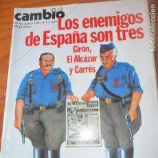 Coleccionismo de Revista Cambio 16: CAMBIO 16 Nº 499 DE 1981- 23F 23J, SEGUROS, CARO BAROJA. CARMEN EN LA MAESTRANZA, DOLCE VITA, MASON. Lote 100950315