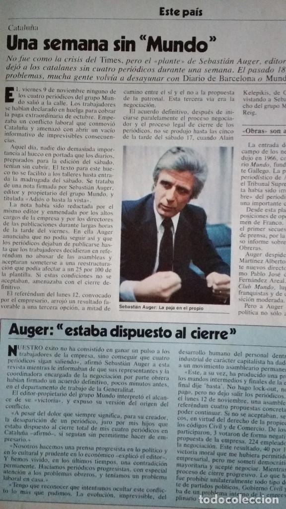 Coleccionismo de Revista Cambio 16: CAMBIO 16 Nº 417-1979 - LEVY CARRILLO-CASO RUPEREZ-MANUEL RODRIGUEZ DELGADO-SOFIA LOREN-RAIMON-DODGE - Foto 8 - 112469987