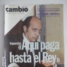 Coleccionismo de Revista Cambio 16: REVISTA CAMBIO 16 - Nº 349 - AGOSTO DE 1978 - POLÍTICA - FERNÁNDEZ ORDOÑEZ. Lote 112794343