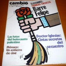 Coleccionismo de Revista Cambio 16: CAMBIO 16 REVISTA Nº 585 FELIPE BARRE - 1ª ENCUESTA AÑO 1982. Lote 113311395