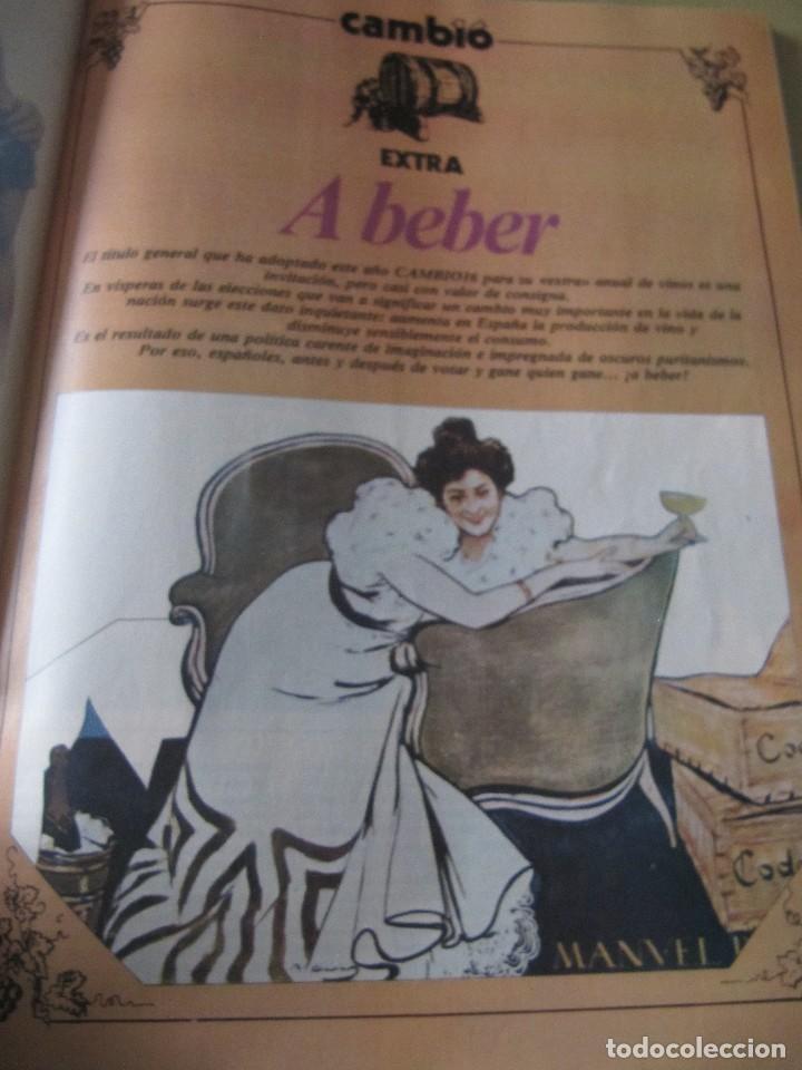 Coleccionismo de Revista Cambio 16: CAMBIO 16 OCTUBRE 1982 EXTRA VINO MURILLO MOVIDA MADRILEÑA ALASKA (FANGORIA) - Foto 2 - 114318191