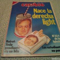 Coleccionismo de Revista Cambio 16: REVISTA CAMBIO 16, N°795, NACE LA DERECHA LIGHT, FEBRERO 1987. Lote 132039069