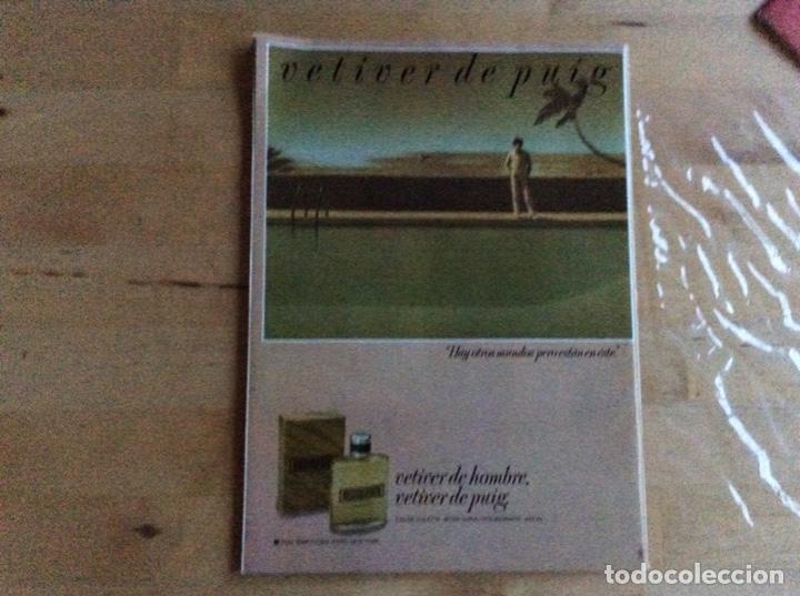 Coleccionismo de Revista Cambio 16: ALFONSO GUERRA Cambio16 .Numero 574.Año 1982 - Foto 2 - 140763906