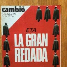 Coleccionismo de Revista Cambio 16: REVISTA CAMBIO 16, 19-25 ABRIL 1976, NUMERO 228. Lote 142309014