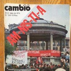 Coleccionismo de Revista Cambio 16: REVISTA CAMBIO 16, 19-25 JULIO DE 1976 NUMERO 241. Lote 142314386