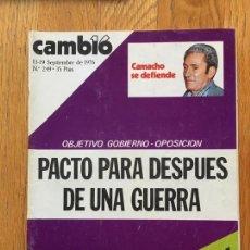 Coleccionismo de Revista Cambio 16: REVISTA CAMBIO 16, 13-19 SEPTIEMBRE 1976, NUMERO 249. Lote 142363474