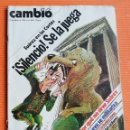Coleccionismo de Revista Cambio 16: REVISTA CAMB16. Nº 442. SUÁREZ EN LAS CORTES: SILENCIO SE LA JUEGA. 1980. Lote 142567086
