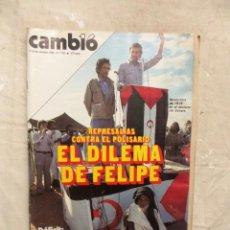 Coleccionismo de Revista Cambio 16: REVISTA CAMBIO 16 -REPRESALIAS CONTRA EL POLISARIO EL DILEMA Nº 723 / 7 - 14 DE OCTUBRE DE 1985. Lote 143479026