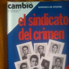 Coleccionismo de Revista Cambio 16: LOTE 5 REVISTAS CAMBIO16: FINALES 1.975 Y 1.977. VER TEMAS EN DESCRIPCIÓN. Lote 145510758