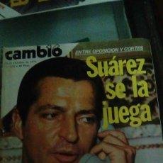 Coleccionismo de Revista Cambio 16: CAMBIO16 Nº 255 OCTUBRE 1976. SUÁREZ SE LA JUEGA. TTE. GRAL. FERNANDEZ VALLESPIN, LAS VENTAJAS ..... Lote 148969150