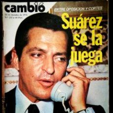 Coleccionismo de Revista Cambio 16: CAMBIO 16 - 21 10 1976. Lote 154134388