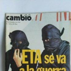 Coleccionismo de Revista Cambio 16: REVISTA CAMBIO 16 N 254. Lote 163427525