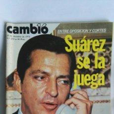 Coleccionismo de Revista Cambio 16: REVISTA CAMBIO 16 N 255. Lote 163427660