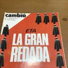 Coleccionismo de Revista Cambio 16: CAMBIO 16 NÚMERO 228. Lote 165981885