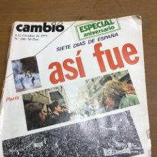 Coleccionismo de Revista Cambio 16: CAMBIO 16 NÚMERO 200. Lote 165983021