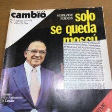 Coleccionismo de Revista Cambio 16: CAMBIO 16 NÚMERO 244. Lote 165983162