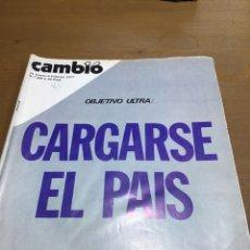 Coleccionismo de Revista Cambio 16: CAMBIO 16 NÚMERO 269. Lote 165983608
