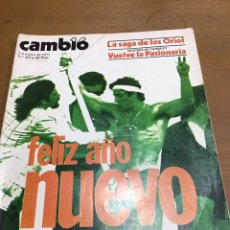 Coleccionismo de Revista Cambio 16: CAMBIO 16 NÚMERO 265. Lote 165983730