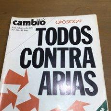 Coleccionismo de Revista Cambio 16: CAMBIO 16 NÚMERO 218. Lote 165984078