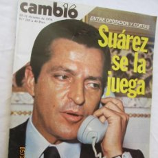 Coleccionismo de Revista Cambio 16: CAMBIO 16 REVISTA 25-31 OCTUBRE 1976 Nº 255. ENTRE OPOSICIÓN Y CORTES. SUÁREZ SE LA JUEGA.... Lote 166451778