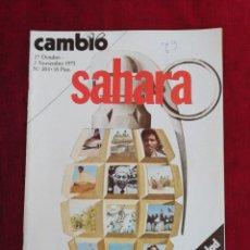 Coleccionismo de Revista Cambio 16: CAMBIO 16. SAHARA. OCTUBRE 1975.. Lote 171311867