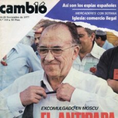 Coleccionismo de Revista Cambio 16: CAMBIO 16 Nº 310 - SANTIAGO CARRILLO - MPAIAC - IGLESIA COMERCIO ILEGAL - CEFERINO MAESTU - NOV.1977. Lote 173190007