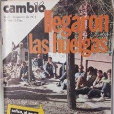 Coleccionismo de Revista Cambio 16: REVISTA CAMBIO 16 1974. Lote 173985529