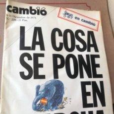 Coleccionismo de Revista Cambio 16: CAMBIO 16. DICIEMBRE 1975. LA COSA SE PONE EN MARCHA. TRAS MUERTE DE FRANCO.. Lote 188461463