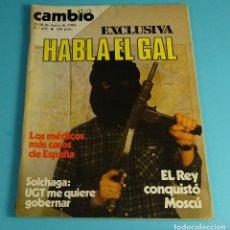 Coleccionismo de Revista Cambio 16: REVISTA CAMBIO 16 Nº 651. AÑO 1984: HABLA EL GAL. SOLCHAGA. EL REY EN MOSCU. Lote 192004070