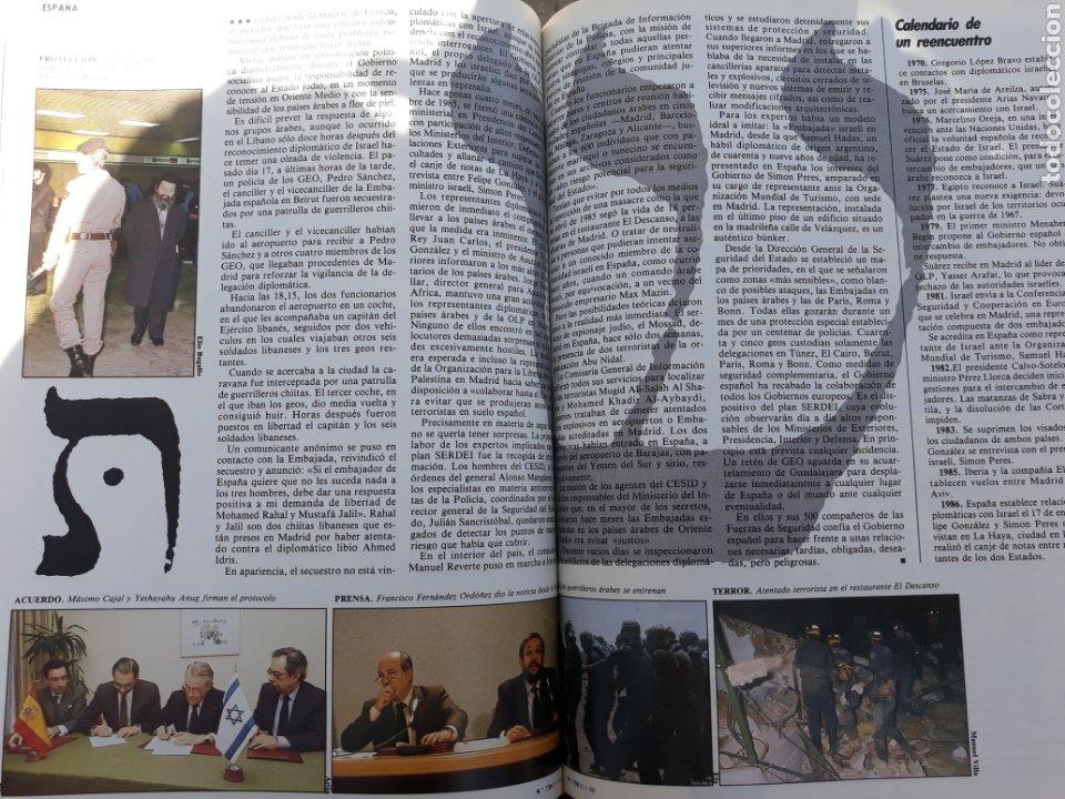 Coleccionismo de Revista Cambio 16: ESPAÑA - ISRAEL . RELACIONES PELIGROSAS . REPORTAJE DE 6 PAGINAS AÑO 1986 . - Foto 2 - 196757426