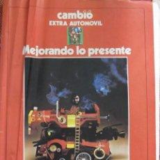 Coleccionismo de Revista Cambio 16: CAMVIO 16 EXTRA AUTOMÓVIL, 6-7-1981. Lote 198044192