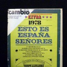 Coleccionismo de Revista Cambio 16: REVISTA CAMBIO 16. Nº 316, EXTRA 1978. ESTO ES ESPAÑA SEÑORES. ESCRIBEN V. ALEIXANDRE, V. LLOSA, F.. Lote 199408922