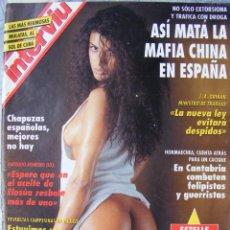 Collectionnisme de Magazine Cambio 16: REVISTA INTERVIU Nº 924 ENERO DE 1994. Lote 201191206
