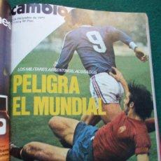 Coleccionismo de Revista Cambio 16: LOTE REVISTAS CAMBIO 16 ENTRE NOVIEMBRE DE 1977 Y MARZO DE 1978 ENCUADERNADAS. Lote 202524222