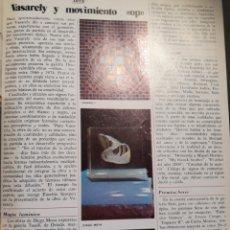 Coleccionismo de Revista Cambio 16: VASARELY Y MOVIMIENTO OP . HOJA REVISTA AÑO 1975 .. Lote 204109726