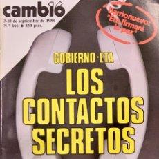 Coleccionismo de Revista Cambio 16: CAMBIO16. Nº 666. 3 SEPTIEMBRE 1984.. Lote 212909090