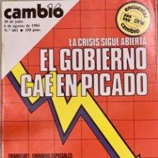 Coleccionismo de Revista Cambio 16: CAMBIO16. Nº 661. 30 JULIO 1984.. Lote 213324823