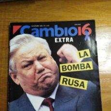 Collectionnisme de Magazine Cambio 16: REVISTA CAMBIO 16 - Nº 1143 OCTUBRE 1993 - BORIS YELTSIN - LA BOMBA RUSA. Lote 214780322