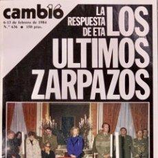 Coleccionismo de Revista Cambio 16: CAMBIO16. Nº 636. 6 FEBRERO 1984.. Lote 215541360