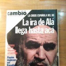 Coleccionismo de Revista Cambio 16: REVISTA CAMBIO 16 Nº 417 DICIEMBRE 1979 - LA CRISIS ESPAÑOLA DEL 80 - SOFÍA LOREN. Lote 218180515