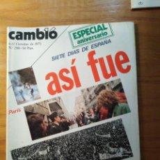 Colecionismo da Revista Cambio 16: REVISTA CAMBIO 16 Nº 200 OCTUBRE 1975 - ESPECIAL ANIVERSARIO - SIETE DÍAS DE ESPAÑA. Lote 218563540