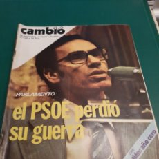 Coleccionismo de Revista Cambio 16: CAMBIO 1977 393 EL PESIE PERDIÓ SU GUEREA ALFONSO GUERRA /LA GENERALITAT ESE DESCONOCIDO/EUSKADI/. Lote 221257343