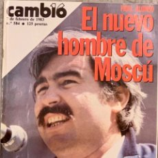 Coleccionismo de Revista Cambio 16: CAMBIO16. Nº 584. 7 FEBRERO 1983.. Lote 221679191
