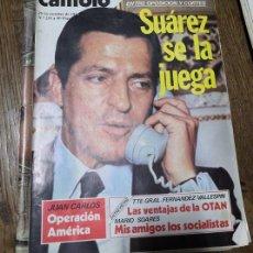 Coleccionismo de Revista Cambio 16: LOTE 7 REVISTAS CAMBIO 16 - AÑOS 70. Lote 223458972