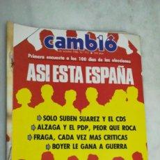 Coleccionismo de Revista Cambio 16: CAMBIO 16, ASI ESTÁ ESPAÑA. AÑO 1986. Lote 225846845