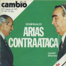 Collectionnisme de Magazine Cambio 16: REVISTA CAMBIO 16. 11-17 AGOSTO DE 1975. Nº 192. PP. 58. Lote 233722175