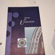 Coleccionismo de Revista Cambio 16: C-VIC EXPO 92 FOLLETO PABELLON DEL UNIVERSO. Lote 238132555
